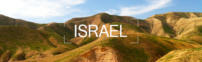 study-guides-study-in-israel-2