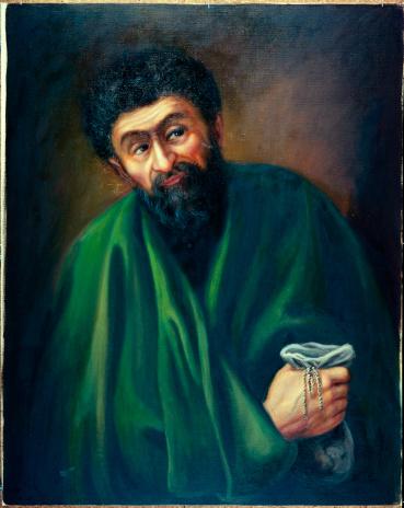 Judas by Peter Ruysden
